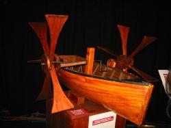 Лодка с
